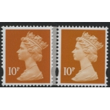 Y1676-17 10p dull orange new print fro..