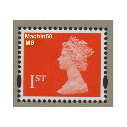 1789-17 1st class orange horizontal, gummed from Machin Anniversary MS 2017