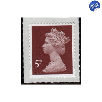 3005 5p red-brown Machin security definitive stamp