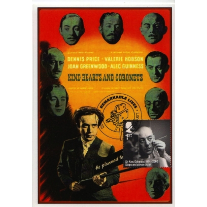 3584x Sir Alec Guinness Maximum Card - Kind Hearts and Coronets 2014