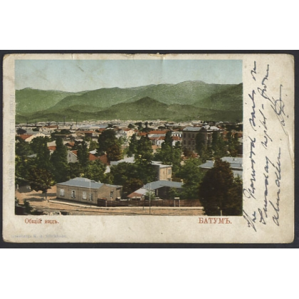 Batum, Georgia, general view, undivided back
