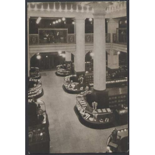 Marshall Field & Co Chi..