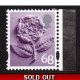 EN16p 68p stamp England from Rail PSB