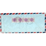 Egypt Official paid airmail cover to G..