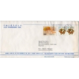 China Taiwan cover to England 1994