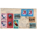 Albania 1967 airmail cover to England