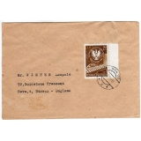 Austria 1959 cover to England - tobacco