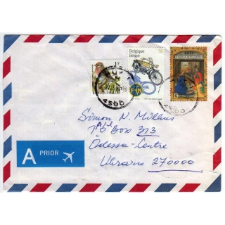 Belgium airmail to Ukraine 1996