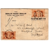 Egypt 1946 Stamp Dealers List, printed..