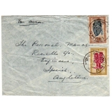 Belgian Congo airmail to England cover..