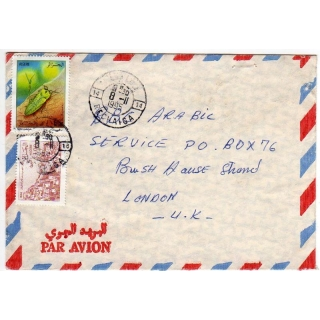 Algeria airmail cover to England 1995