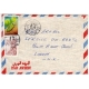 Algeria airmail cover to England 1..