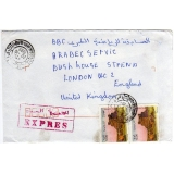 Algeria Express cover to England 1993