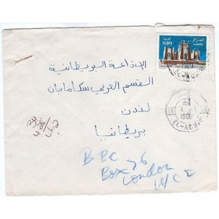 Algeria - London 1980 cover