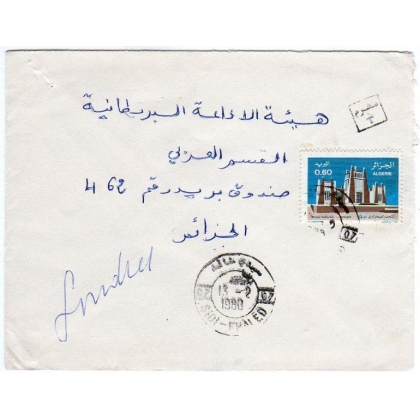 Algeria - London 1980 surface mail from Sidi-Khaled