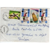 Benin cover to UNHCR Switzerland 1990