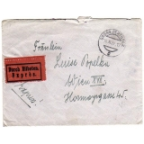 Austria inland Express letter 1929