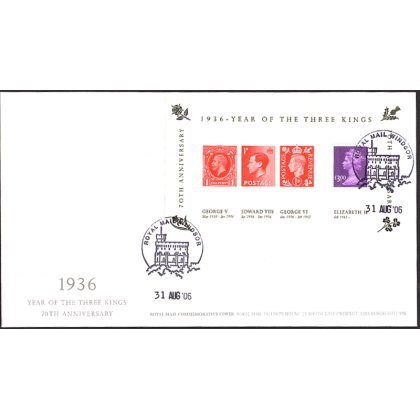 2658 Year of the Three Kings Royal Mail FDC