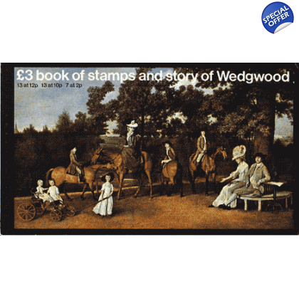 DX02 Wedgwood 1980 Prestige Book
