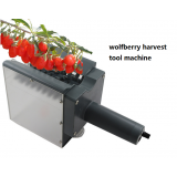 Goji berry mini harvester