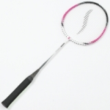 Central Prima Badminton Racket