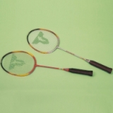 BISI Classic Badminton Racket - 27in