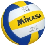 Mikasa MGV Series Volleyball - Pack of..