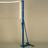Net for Fixed Floor Club Volleyball Po..