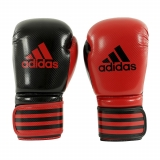 adidas Power 200 Duo Shiny Boxing Gloves