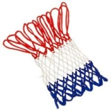 Basketball Nets - Pair