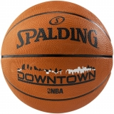 SPALDING BASKETBALL DOWNTOWN TAN - SIZ..