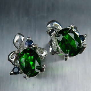 Natural Chrome Diopside..