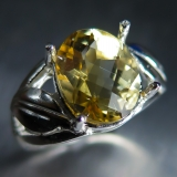 3.60cts Natural soft Yellow Citrine Si..