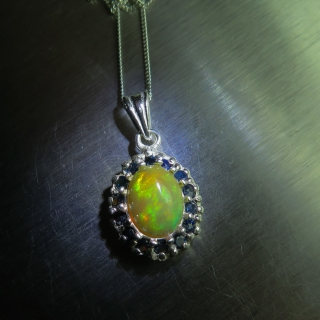 1.60ct Natural Rainbow ..
