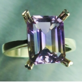 4.4ct Natural Bi-colour Ametrine 9ct 3..