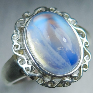 5.3ct Natural Rainbow Moonstone Silver..