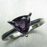 1.1ct Natural Spinel purple Silver/ Go..