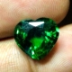 Certified 5.62cts Natural Tsavorite Garnet for bespoke jewellery