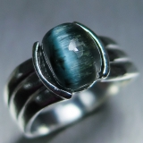 Natural cats eye Green Blue Tourmaline..
