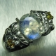 1.7ct Natural Rainbow Moonstone Si..