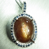 11.30ct Natural Sunstone, cats eye Sil..