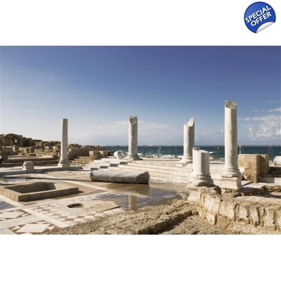 Caesarea, Acre, and Haifa 1 day tour title=