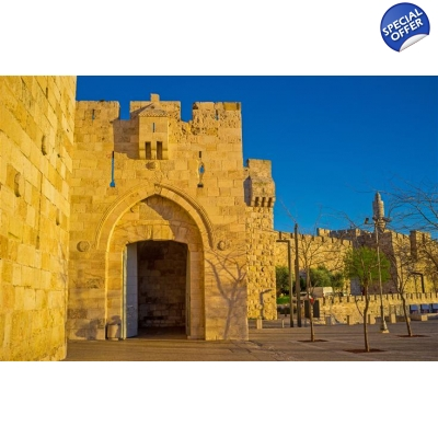 Jerusalem 1 day tour from Tel Aviv title=