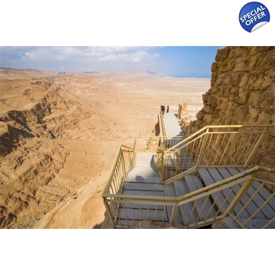 Masada from Eilat private tour title=