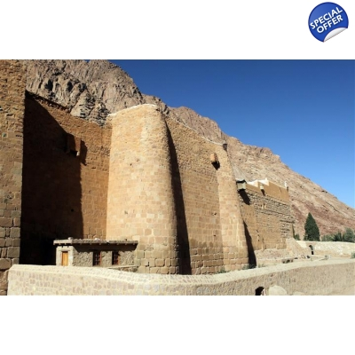 Saint Catherine daily tour from Eilat title=