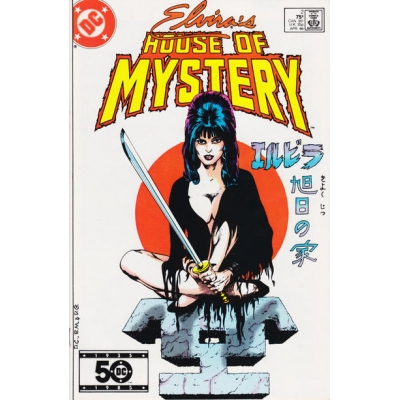 Elvira's House of Mystery [1986] - 2 [Direct]