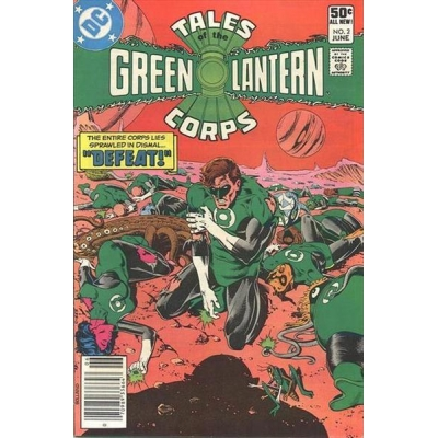 Tales of the Green Lantern Corps [1981] -  2