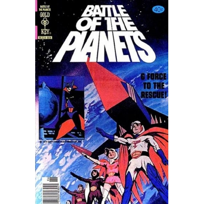 Battle of the Planets [1979] - 1