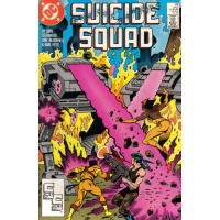 Suicide Squad [1987] - 23 [DIRECT] [FN+, 6.5]