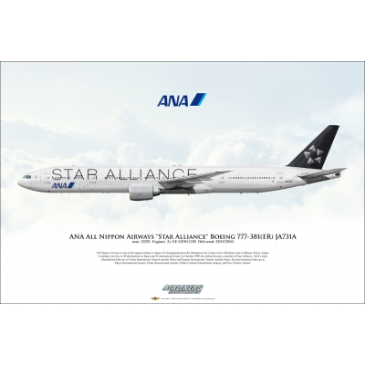"ANA All Nippon Airways ""Star Alliance"" Boeing 777-381ER JA731A"